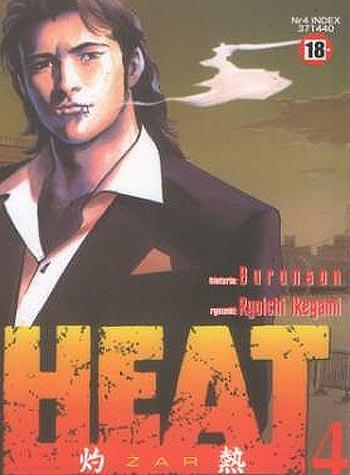 Heat 04