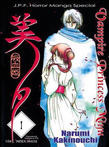 Vampire Princess Miyu 01
