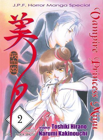 Vampire Princess Miyu 02