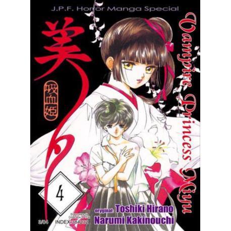 Vampire Princess Miyu 04