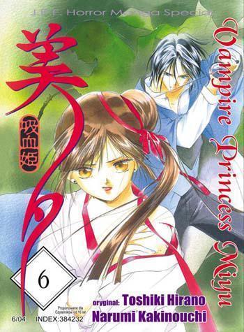 Vampire Princess Miyu 06