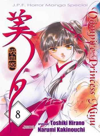 Vampire Princess Miyu 08
