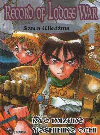 Record of Lodoss War 01