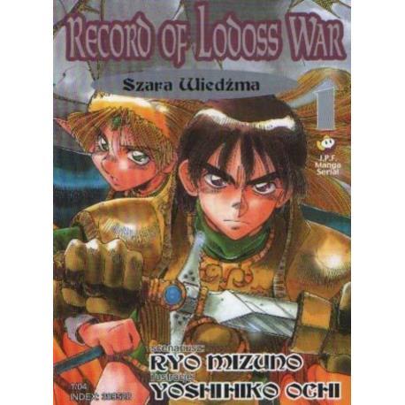 Record of Lodoss War 01
