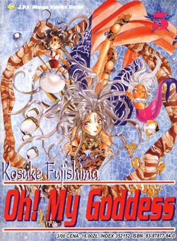 Oh! My Goddess 05