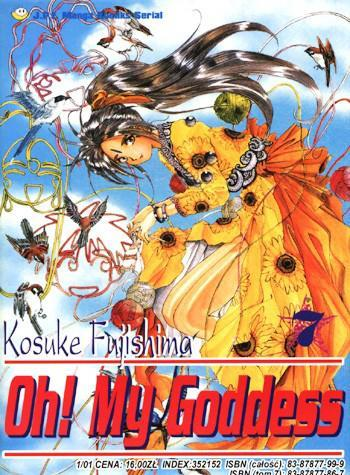 Oh! My Goddess 07