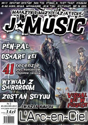 J-Music 2