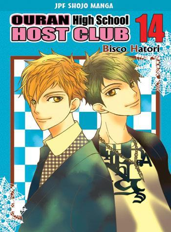 Ouran High School Host Club 14