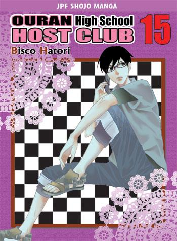 Ouran High School Host Club 15