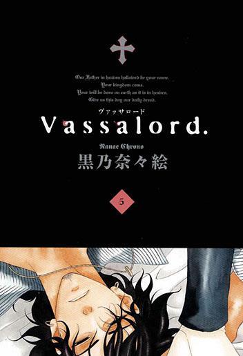 Vassalord. 05