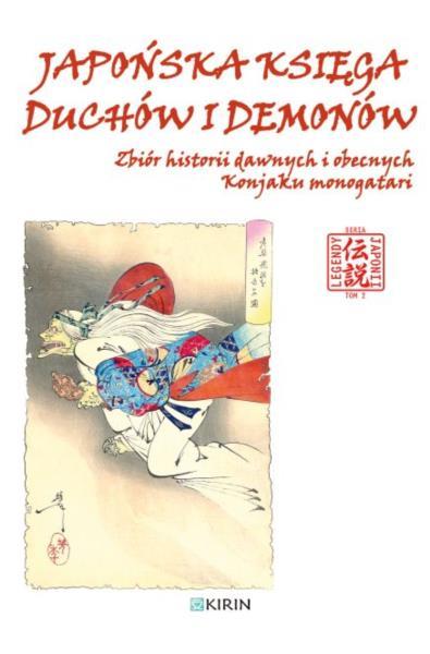 Japońska księga duchów i demonów