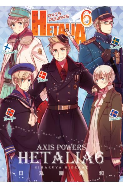 Axis Powers Hetalia 06