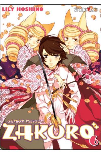 Demon Maiden Zakuro 06