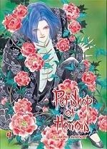 Pet Shop of Horrors 04