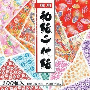 Origmi Papier Washi