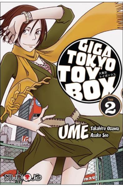 Giga Tokyo Toy Box 02
