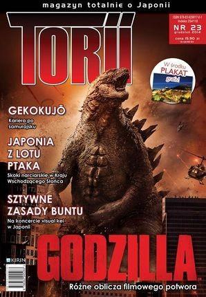 Torii 23