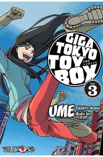 Giga Tokyo Toy Box 03