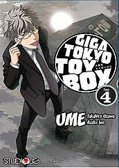 Giga Tokyo Toy Box 04