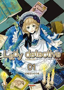 Lady Detective 01