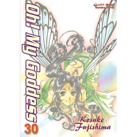 Oh! My Goddess 30