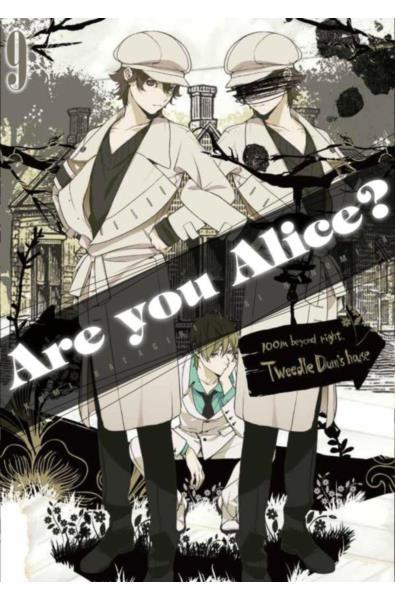 Are you Alice? 09