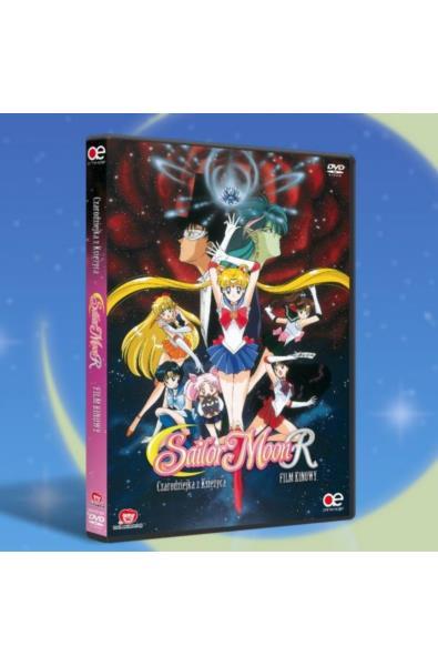 Sailor Moon R – Czarodziejka z Księżyca: Film kinowy