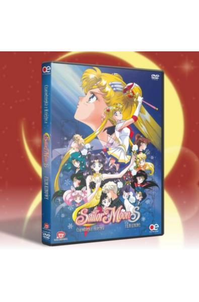 Sailor Moon S – Czarodziejka z Księżyca: Film kinowy