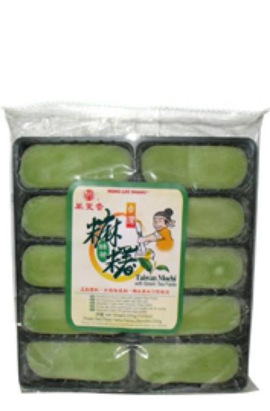 Zielona Herbata Mochi