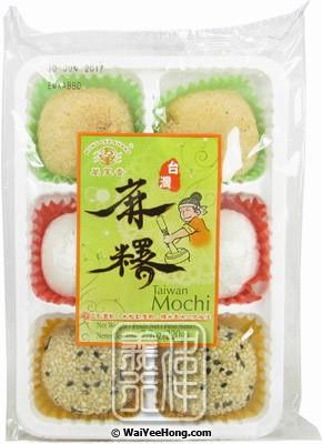 mix mochi