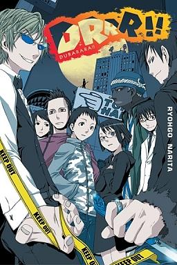 Durarara!! 01 Light Novel