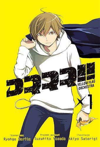 Durarara!! Yellow Flag Orchestra 01
