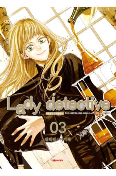 Lady Detective 03