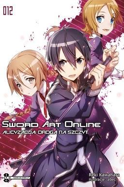 Sword Art Online 12