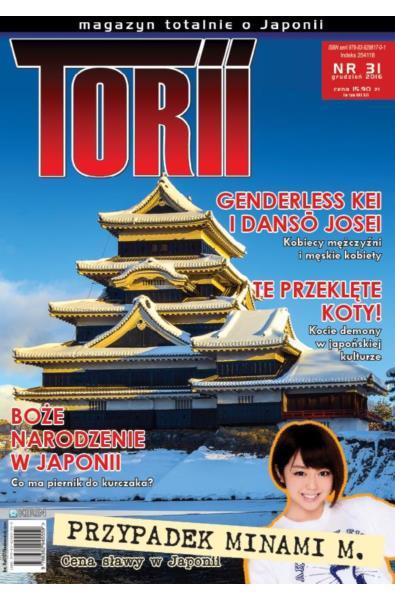 Torii 31