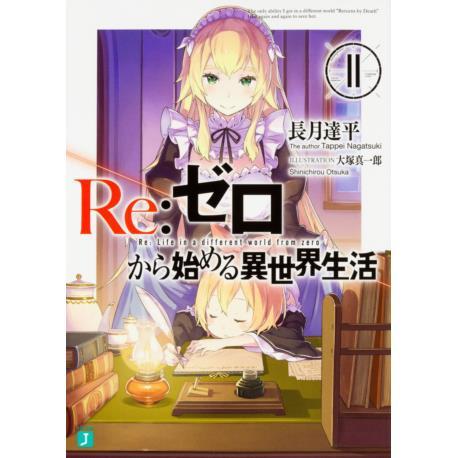 Przedpłata Re: Zero LN 11