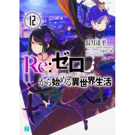 Przedpłata Re: Zero LN 12