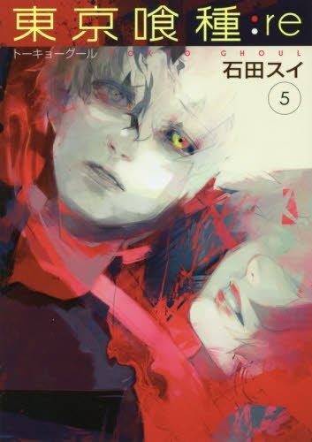 Przedpłata Tokyo Ghoul:re 5
