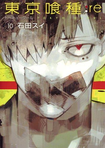 Przedpłata Tokyo Ghoul:re 10