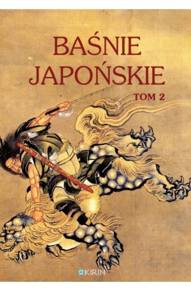 Baśnie japońskie tom 2