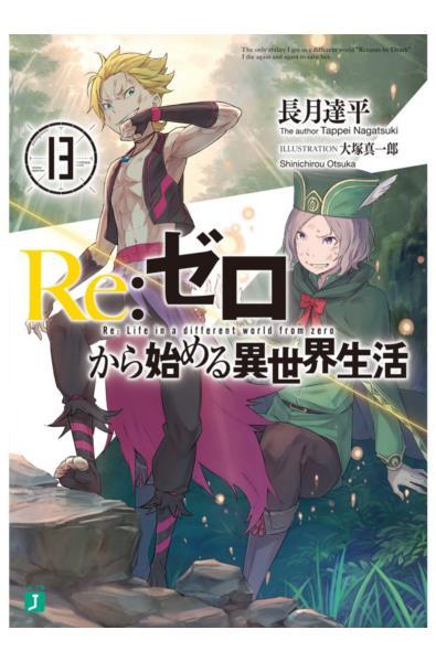 Przedpłata Re: Zero LN 13