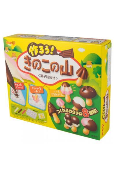 Meiji Tsukurou Kinokono Yama Chocolate