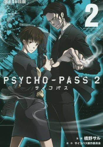 Przedpłata Psycho-Pass 2 tom 2