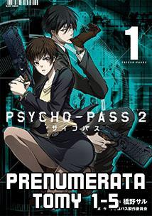 Prenumerata Psycho-Pass 2 tomy 1-5