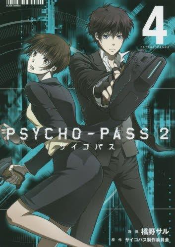 Przedpłata Psycho-Pass 2 tom 4