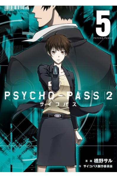 Przedpłata Psycho-Pass 2 tom 5