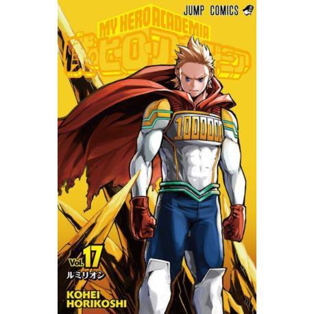 Przedpłata My Hero Academia 17