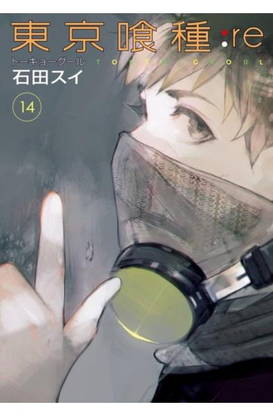 Przedpłata Tokyo Ghoul:re 14