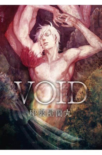 Przedpłata Void
