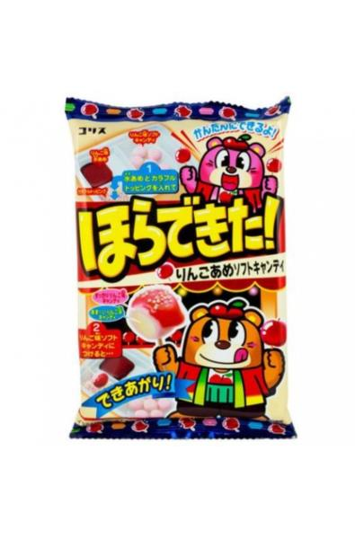 Coris Apple Soft Candy